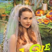 Hotel de Love-cinema Papers